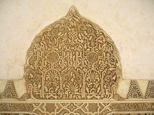 símbolo arábigo